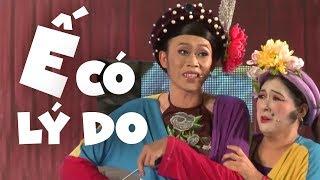 Liveshow Hài Kịch Hay Nhất của Hoài Linh – Hài Ế Có Lý Do – Tuyển Tập Hài Việt Hay Nhất