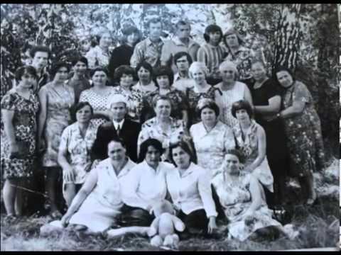 Фотоистория санатория Краснозерский