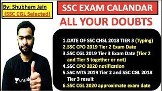 SSC EXAM CALENDAR | ALL YOUR DOUBTS | SSC CGL | SSC CPO | SSC CHSL| Shubham Jain | RBE