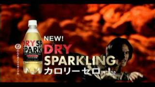 氷室京介出演第2弾! アサヒ飲料 ドライスパークリング TV CM。2010年7...