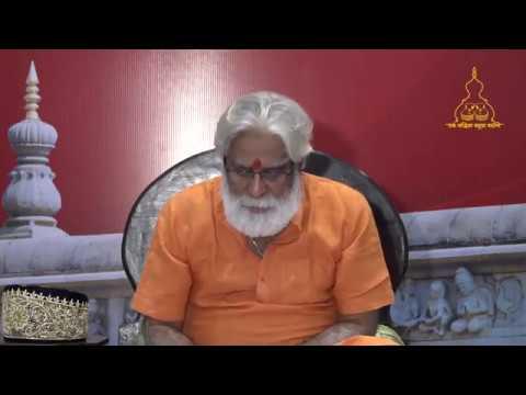 Bhagawad Geeta Chapter 6 Part 3 - Shri Dnyanraj Manik Prabhu Maharaj , Maniknagar