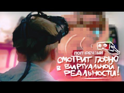 Виртуальный секс. Секс по интернету
