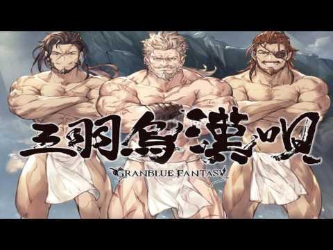 [Granblue Vocal] [GRANBLUE FANTASY] Sanbagarasu otoko uta (spanish & english subtitles)
