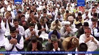 Intikhab e Sukhan   22 April 2017