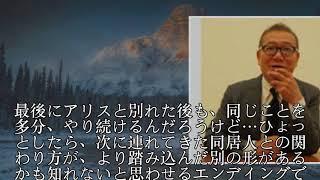 外国人監督が描く古き良き日本を演じた国村隼の願い 外国人監督が描く古...