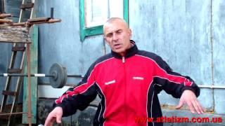 видео Упражнения против сколиоза: ассиметричные, симметричные и корригирующие