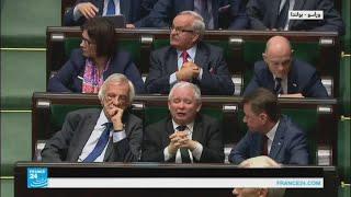 لماذا تهدد المفوضية الأوروبية بولندا بعقوبات؟
