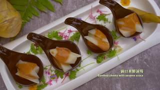 新鮮甘甜的夏日滋味~綠竹筍料理現正供應中!