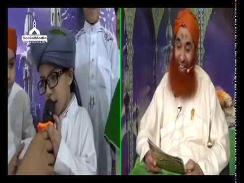 Son Of Mufti Hassan Attari Ka Ek Munfarid Andaz