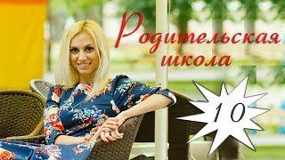 Персональный блог психолога Анастасии Мартыненко 10 выпуск: Подростковая любовь