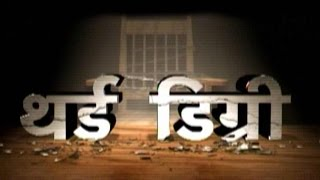 Third Degree: Questioning Kumar Vishwas of the AAP (Part 1)