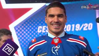 Наиль Якупов: «Входим в сезон с хорошим настроением»
