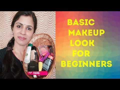 Basic makeup look for beginners || Makeup guide for beginners || Simple makeup look