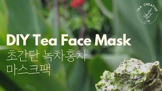 How to Make Green Tea Face Mas…