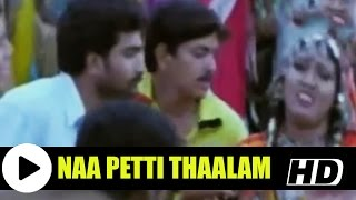 Telugu Hot Song   Naa Petti Thaalam   Yawana Lelalu   Shobha, Preeti Agarwal, Vinod Kumar