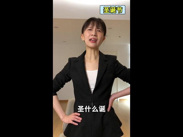 papi酱 - 老板不肯放假的理由【papi酱的迷你剧场】