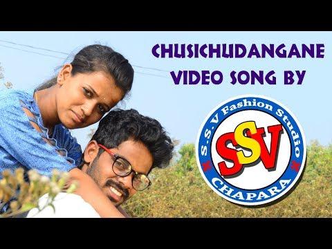 CHAPARA TEAM Choosi Chudangane Video || Chalo Movie Song