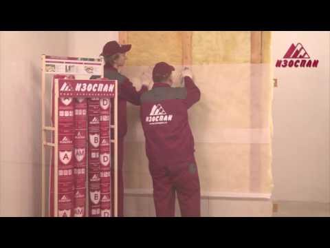 Изоспан А инструкция по применению (каркасные стены)