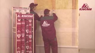 Ізоспан А інструкція по застосуванню (каркасні стіни)