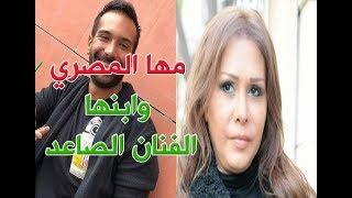 الفنانة مها المصري وابنها الفنان الصاعد طيف وابنتيها ريم وديمة وازواجها
