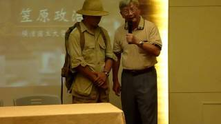 20110919 師大綜橫山林間--鹿野忠雄紀錄片首映會.