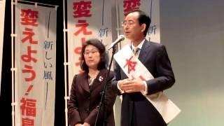 福島市長選に立候補表明した小林かおるさんの「女性の集い」での講演です。