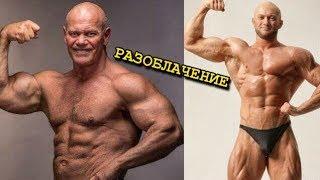 Павел Бадыров разоблачает сушку Юрия Спасокукоцког
