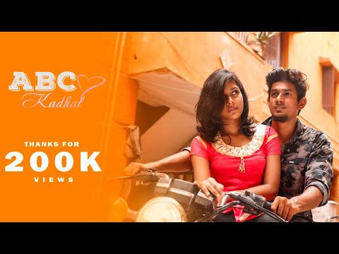 ABC kadhal official Album Song|Sedhu Raman|Dharani dharan|Sa