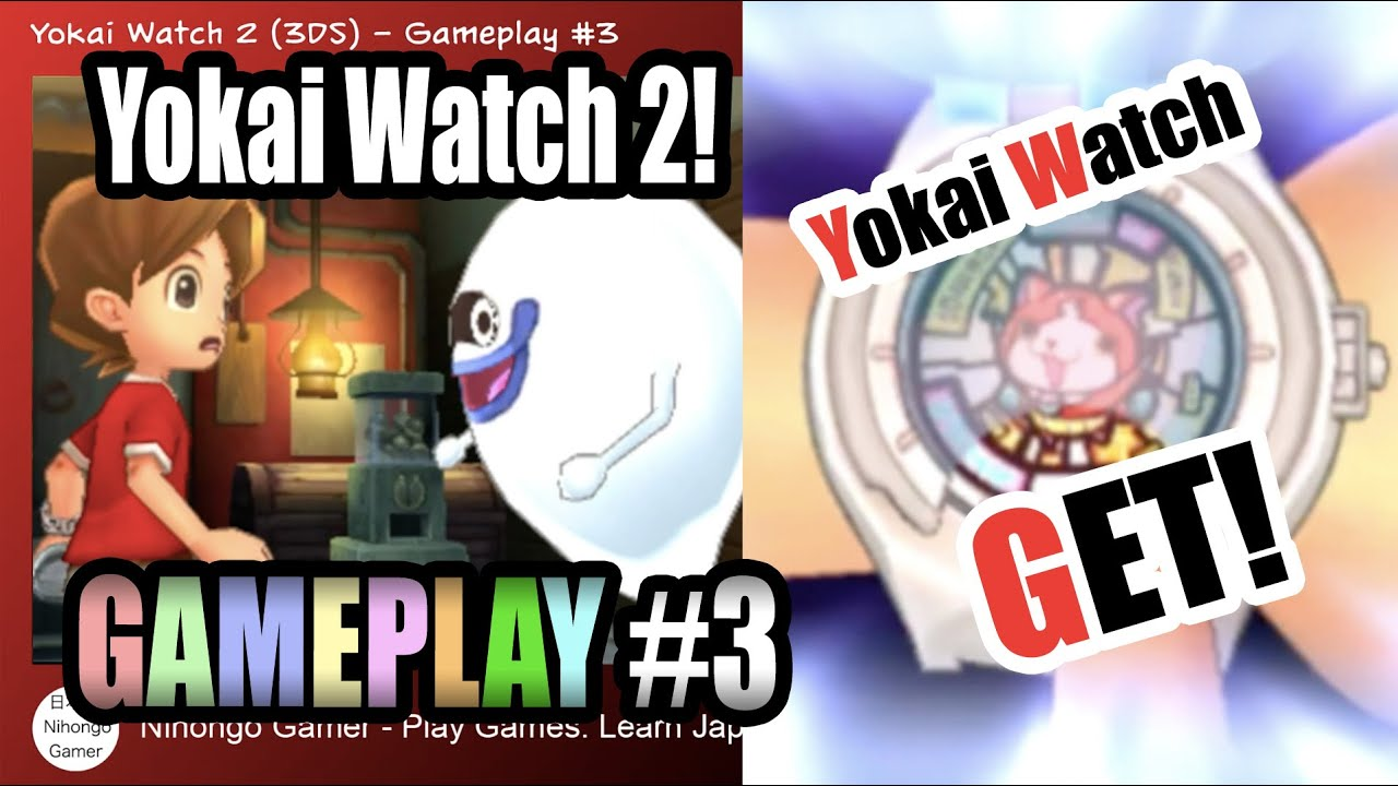 yokai watch 2 gameplay 3 get the watch youtube. Black Bedroom Furniture Sets. Home Design Ideas