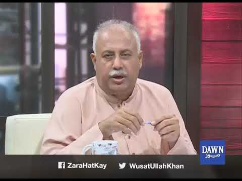 Zara Hat Kay - 04 May, 2018 - Dawn News