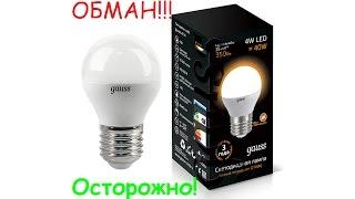 Как лампы Gauss обманывают потребителей - прямой эфир