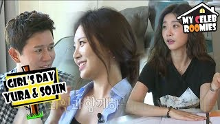 Video [My Celeb Roomies - YURA & SOJIN] They Negotiate Each Contract Facts 20170825 download MP3, 3GP, MP4, WEBM, AVI, FLV November 2018