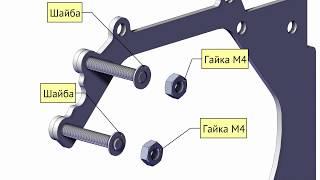 Как заменить линзу на Hella 3R в Kia Mohave через переходную рамку.
