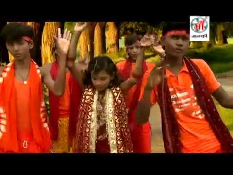 BHOJPURI DJ DEVGHAR BOL BUM SONG// Nach re kawariya Nach