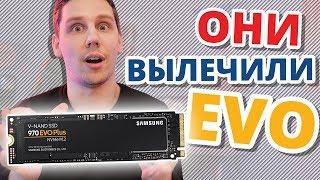 НОВЫЙ ЭТАЛОННЫЙ SSD ➔ SAMSUNG ПРИСЛУШАЛИСЬ К НАМ | 970 EVO Plus