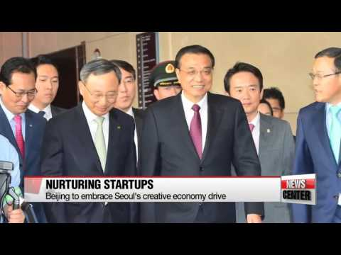 Li wraps up three-day visit to Seoul with innovation drive   리커창, 창조경제 협력 다지며 3일