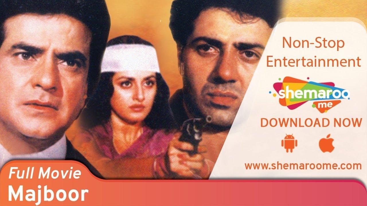 Download Majboor (1990) (HD) Jeetendra   Jaya Prada   Sunny Deol    Farha Naaz - 90's Hindi Movie