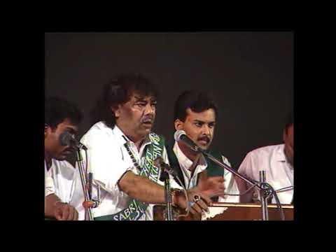 Meri Dastan E Hasrat by Sabri Brothers (Haji Ghulam Farid Sabri & Maqbool Sabri)