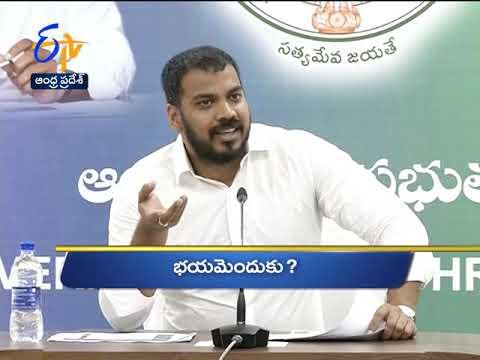 10 PM   Ghantaravam   News Headlines   16th August 2019   ETV Andhra Pradesh