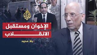 بلا حدود - ندا: انقلاب مصر سينكسر من داخل الجيش