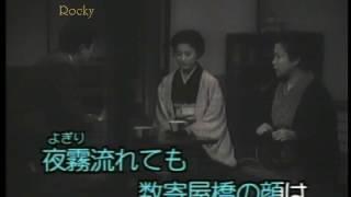 30 数寄屋橋エレジー(カラオケ)伊藤久男