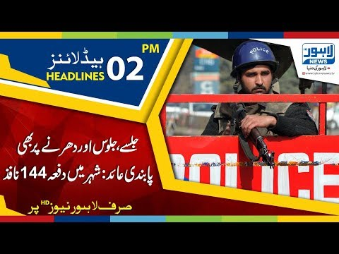 02 PM Headlines Lahore News HD – 31 October 2018