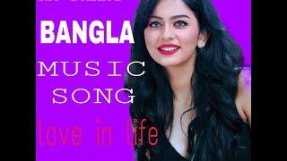 Sraboner megh gulo joro holo akashe Bangla HD video song love in life