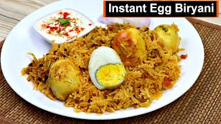 अंडा बिरयानी की सबसे आसान रेसिपी | Instant Egg Biryani | Anda Biryani Recipe | KabitasKitchen