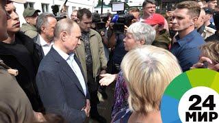 Наводнение в Приангарье: Путин пообщался с пострадавшими жителями Тулуна