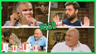 კაცები - 158 [სრული ვერსია]