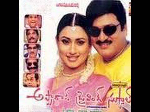 Apparao Driving School - Full Length Telugu Movie - Rajendra Prasad - Preeti Jingiani - 01