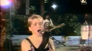 ЛИЛИ ИВАНОВА: КАМИНО, 1992 (LIVE) / CAMINO, 1992