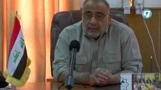 فيديو بوابة الوسط | العراق يأمل في انتعاش أسعار النفط العام 2016