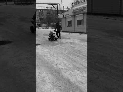 Катание на квадроцикле